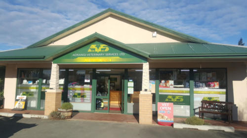 Geraldine_Signs-Aorangi_Vet-Sign